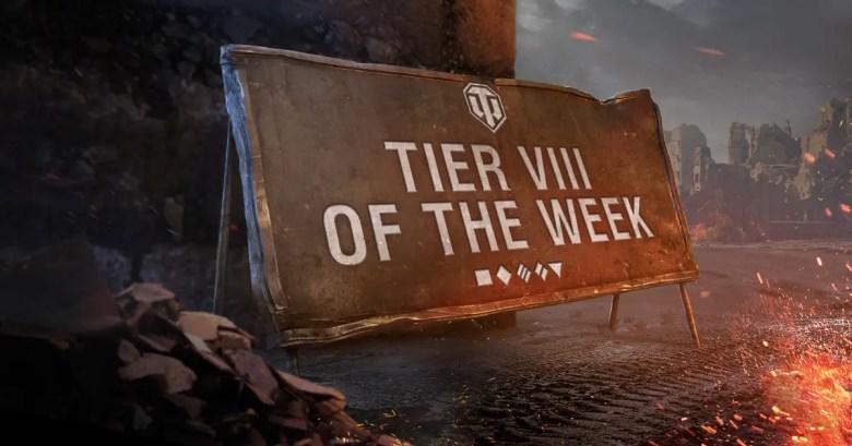 tier8_banner_wot_en1