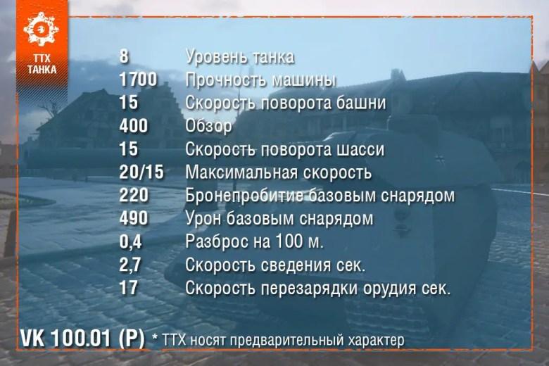 gb7x9if_c4o