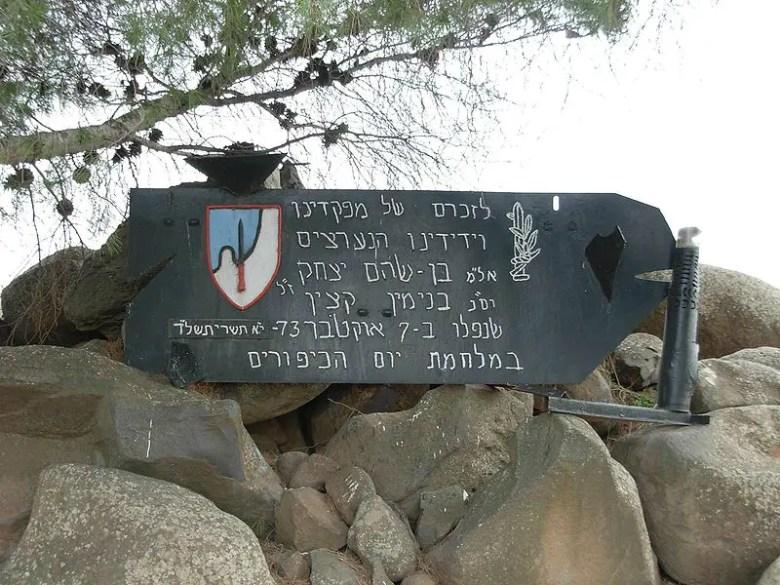col-yitzhak-ben-shoham-monument
