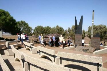 oz-77-memorial