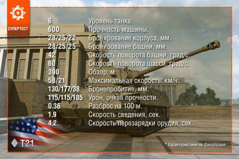 b7-kfxy4cvs