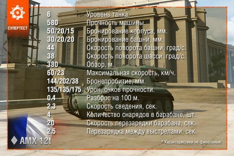 uftnzpsk3ii