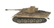 Tiger131 P2