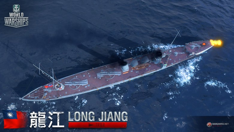 Long Jiang