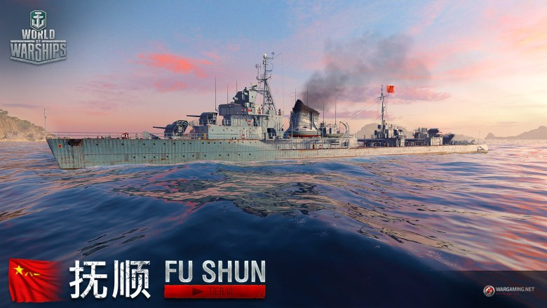 Fu Shun
