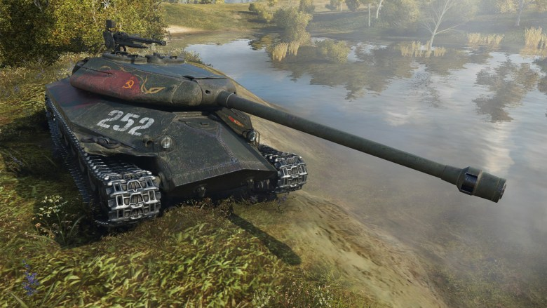 How-to-Destroy-the-Object-252U-Defender-Gun