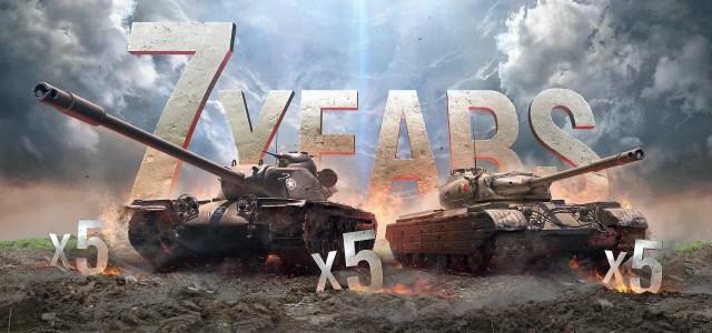 7th_anniversary_1920x900_s
