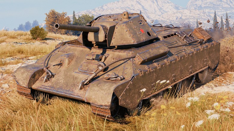 T-34 shielded