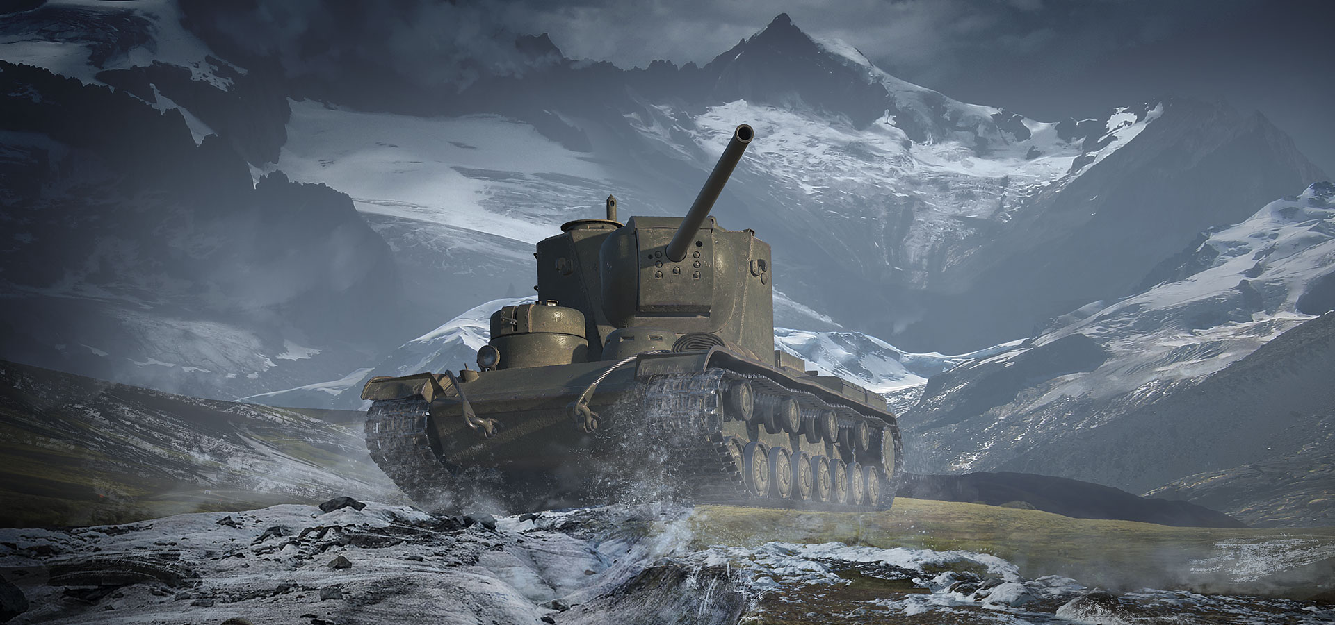 With Wot-Life.com you can determine the development of World of Tanks players and clans.