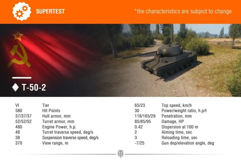 T502_correct.jpg