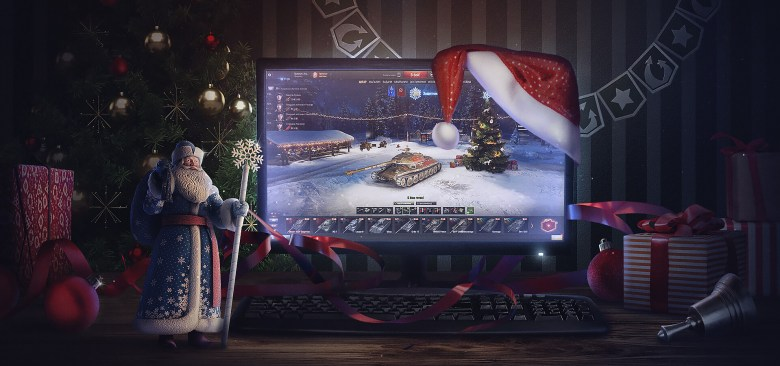 World of Tanks Christmas Event 2019