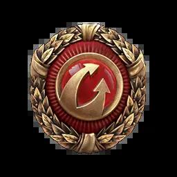 wg_premium_logo