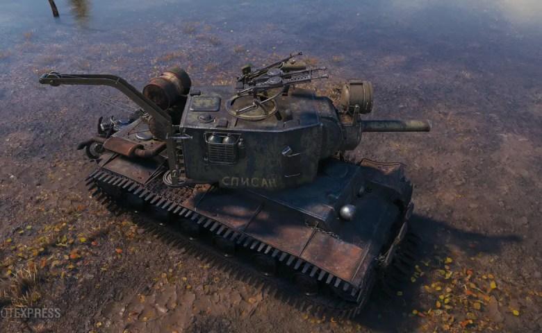 KV-2 3D Style (8)