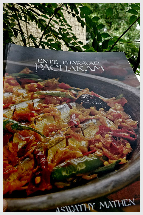 Ashok Mathen's Mothers Cookbook story