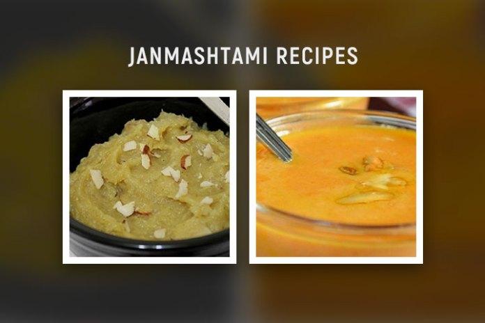 Janmashtami Recipes