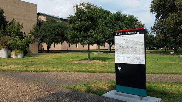 University of Houston Campus