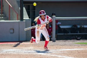 The Cougars managed only three runs on nine hits in a 4-3 loss against the Incarnate Word Cardinals. | Justin Cross/The Cougar