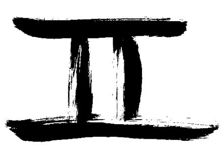 gemini-zodiac-ink.png