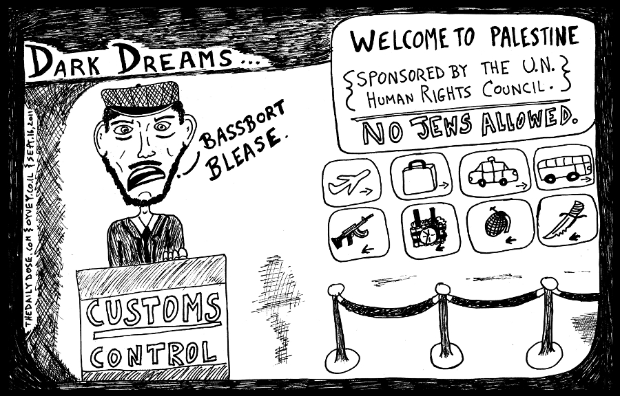 dark dreams of palestine political cartoon by laughzilla for the daily dose