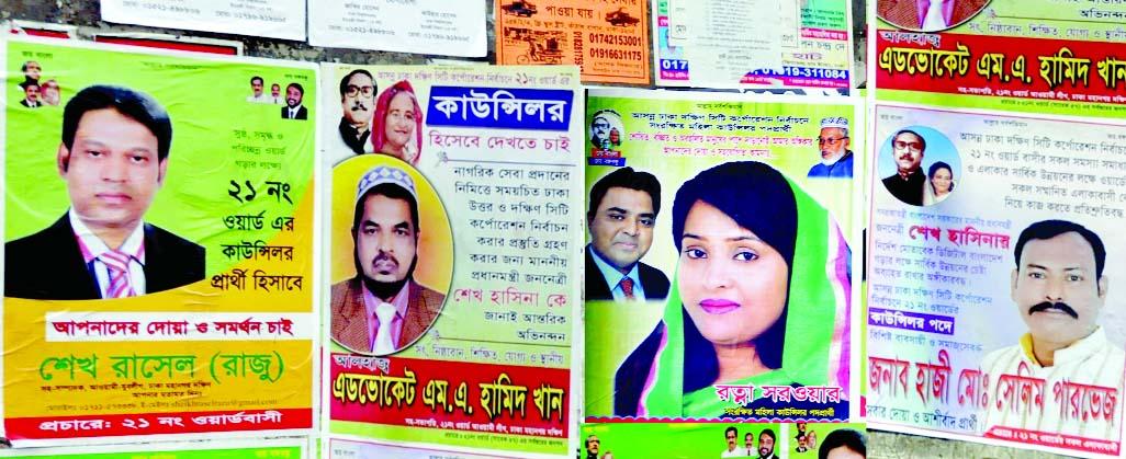 bangladesh political poster related