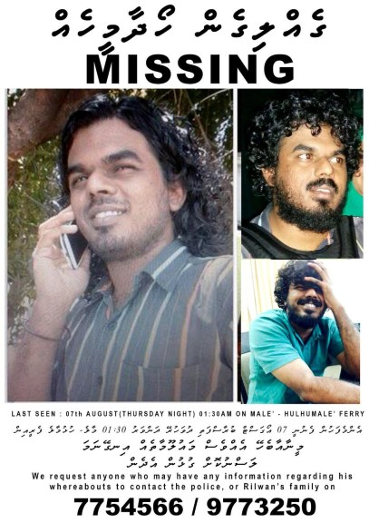 rilwan_missing