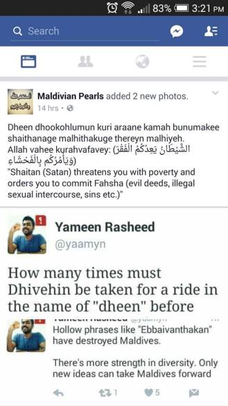 maldivian_pearls