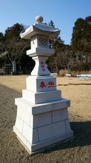 A lantern in the court of the shrine. It is a very common design.
