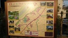 The map of the 'Romantic Zone'. Displays like this are quite frequent in the area. It is easy to get around.