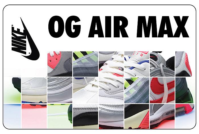 DQM x Nike Air Max 90 Bacon shot by Brazum
