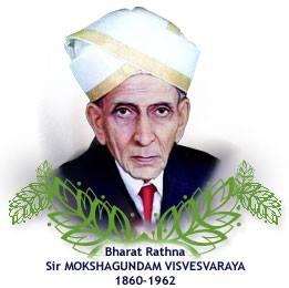 M Visvesvaraya