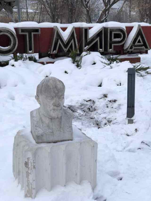 Lenins bust Gorky Park Statue Graveyard - Lenin