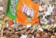 BJP Announces Candidates For Assembly Bypolls Of 3 States