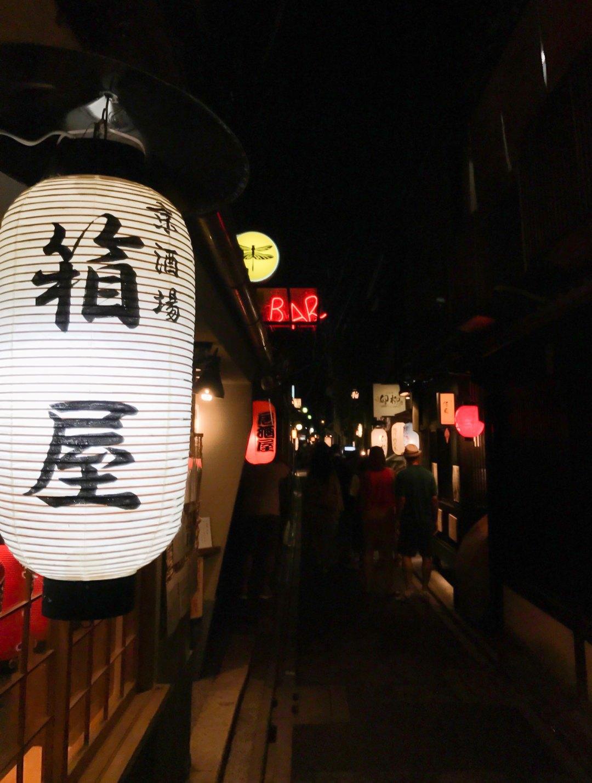 pontocho kyoto