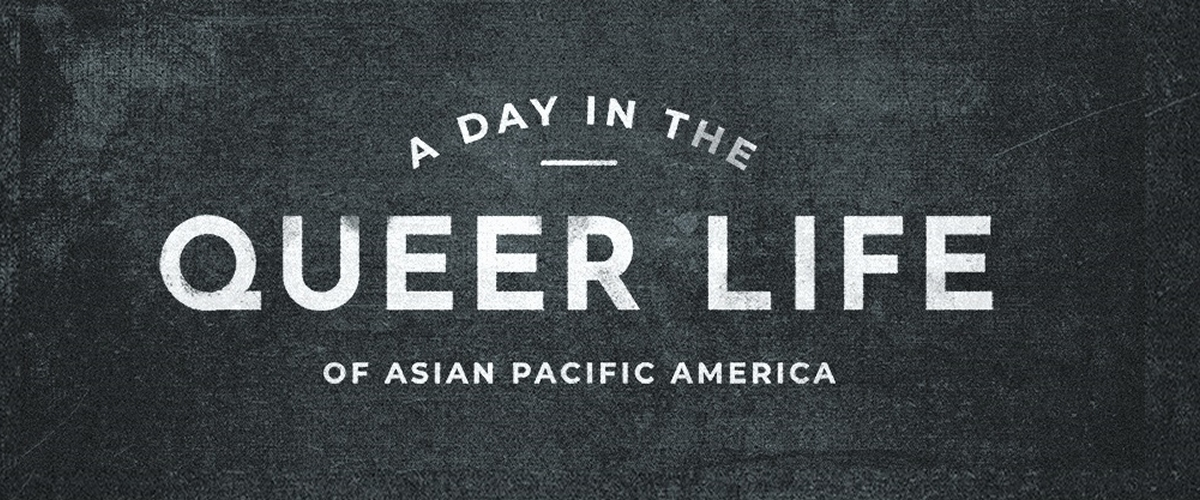 A Day in the Queer Life