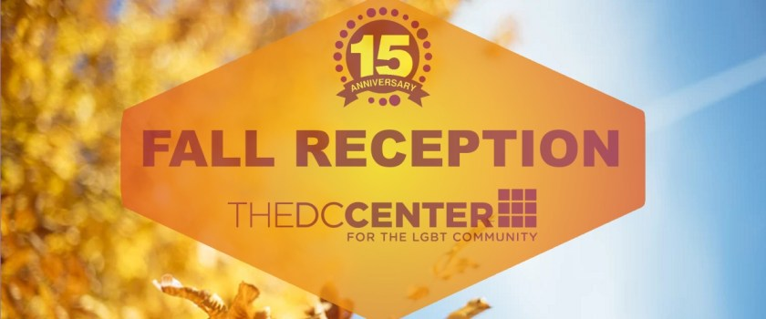 The DC Center Fall Reception
