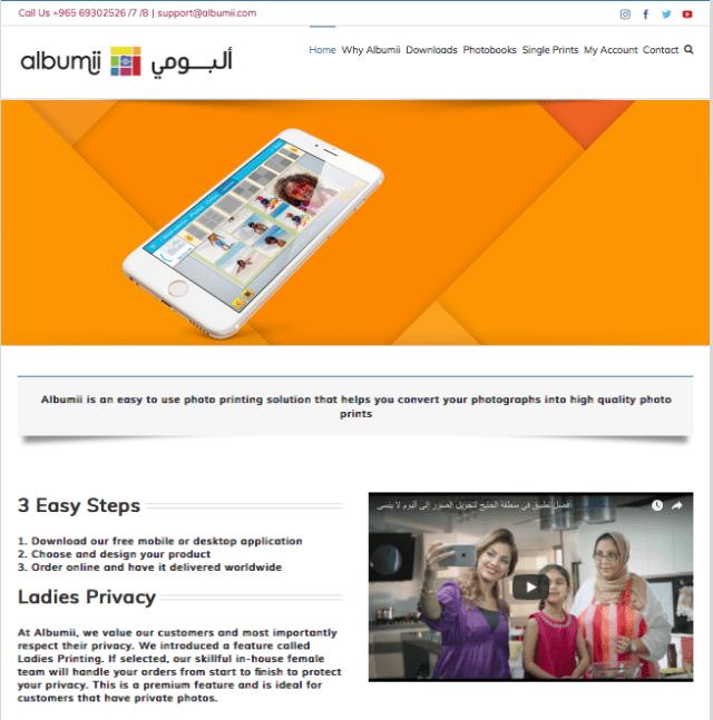 Taopix adds Kuwait's Albumii to international customers