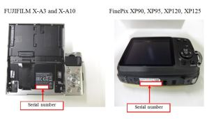 Serial number locations