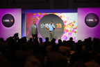 thINK goes the distance at Fourth Annual User Group Conference