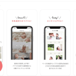Kitamura Holdings group company releases SARAH.AI, a photobook app developed by photobook.ai