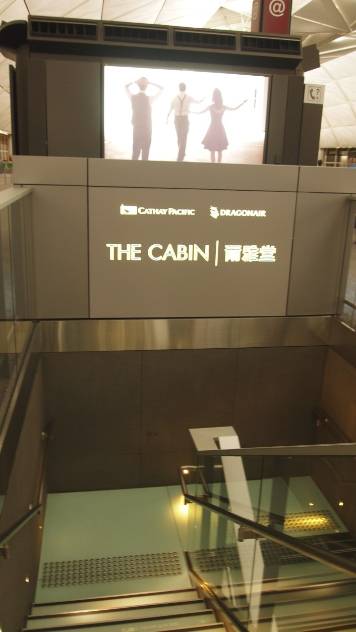 Cathay Pacific The Cabin Entrance