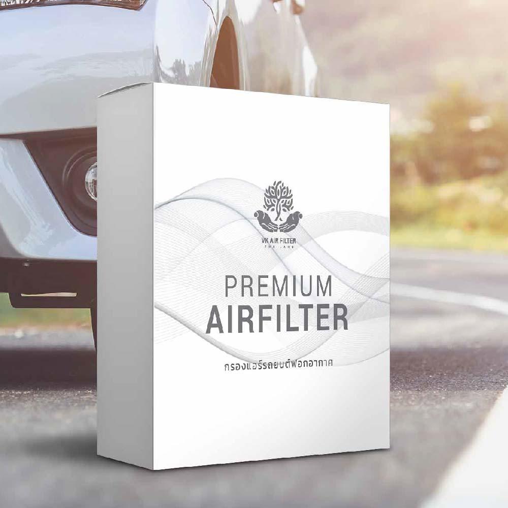 กล่องผลิตภัณฑ์กรองแอร์รถยนต์ VK Air Filter