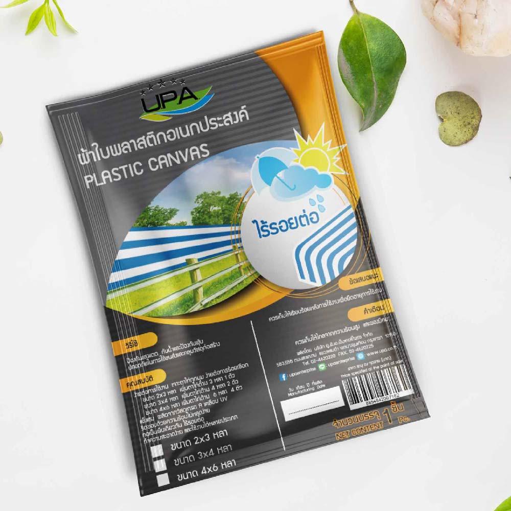 ซองผลิตภัณฑ์ผ้าใบพลาสติก UPA