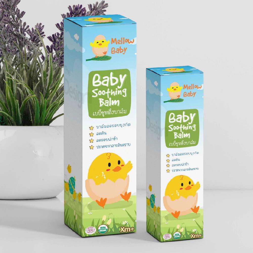 กล่องผลิตภัณฑ์ Baby Soothing Balm