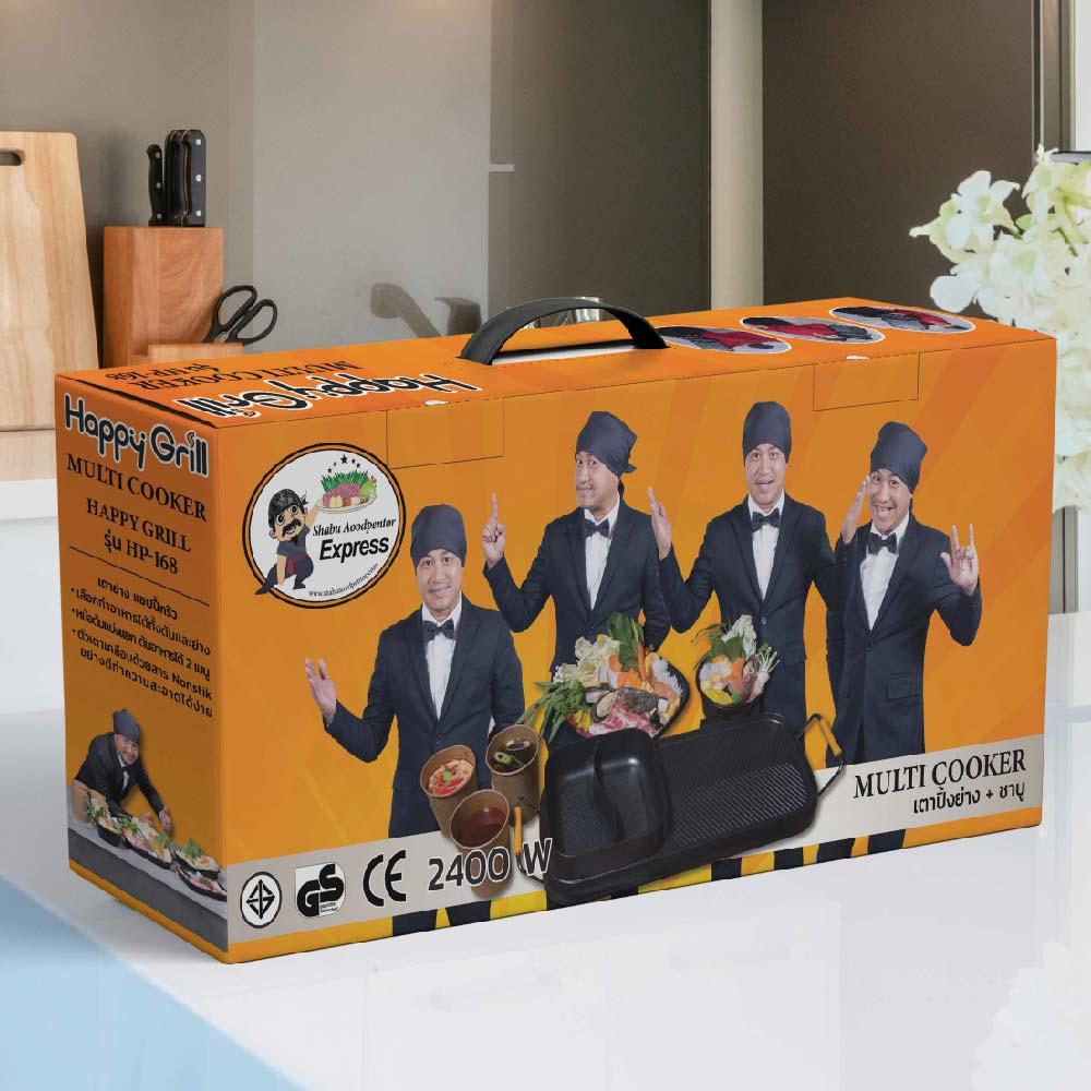 กล่องผลิตภัณฑ์ Happy Grill