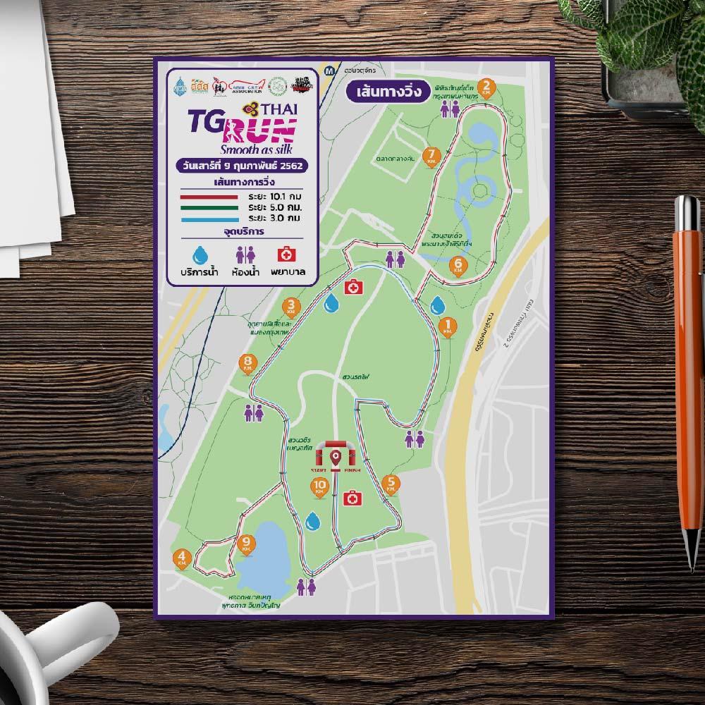 แผนที่เส้นทางวิ่ง TG RUN Smooth as silk