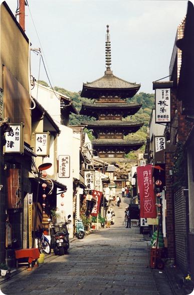Street_in_Kyoto_Japan