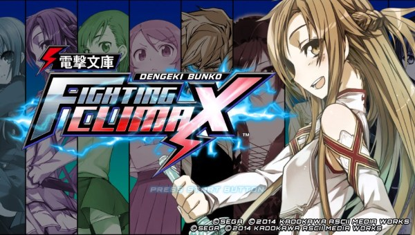 dengeki bunko fighting climax, ps vita fighting game, sega fighting video games, game reviews, dengeki bunko,