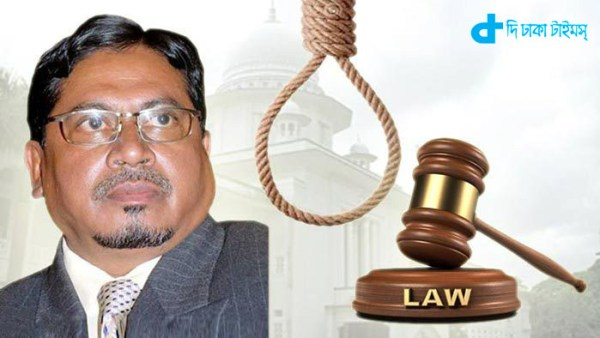 Kamaruzzaman hanged tonight