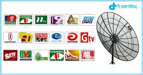 Bangladeshi TV channel & India