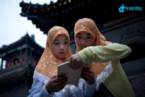 China's ban on fasting